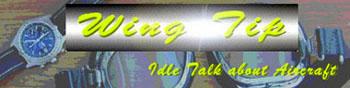 Wing Tip BBS